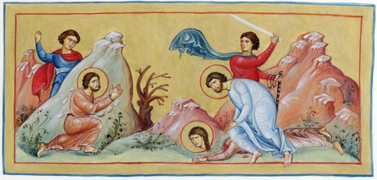 Святые апостолы от 70-ти: Архипп, Филимон и Апфия