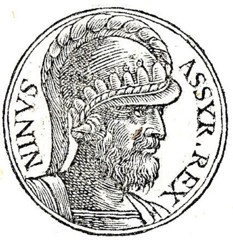 Нин, царь Ниневии