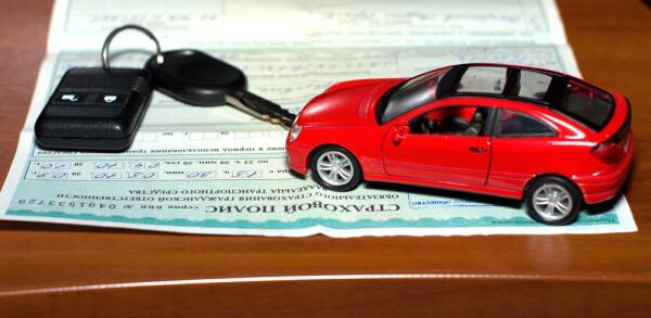 Автостраховка: как не остаться без денег?