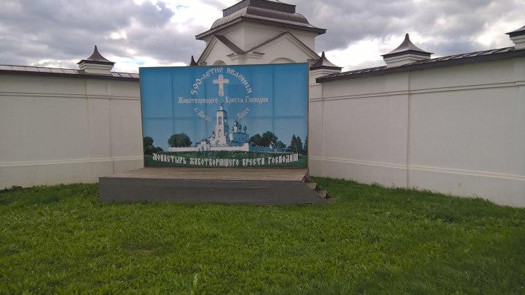 Золотое кольцо России. Что посмотреть туристу в Ростове Великом Ярославской области?