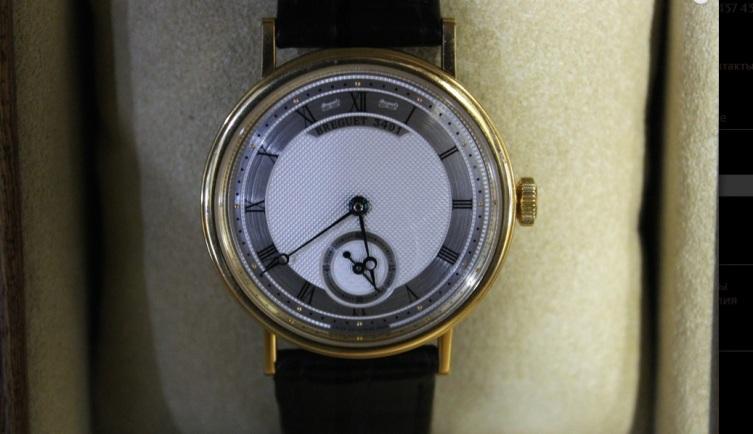 Деловые часы