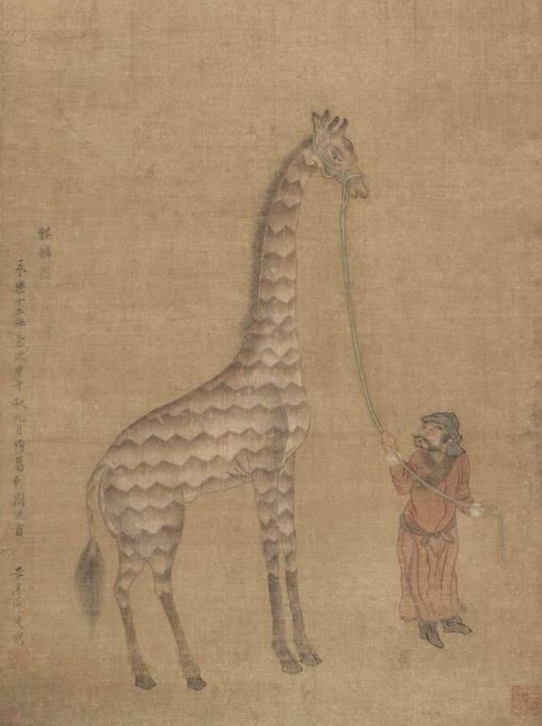 Жираф, присланный в Китай во время династии Мин