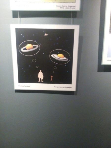 Музей космонавтики. Кому там интересно?