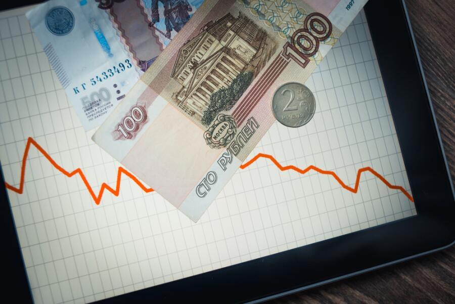 Когда произойдет девальвация рубля?