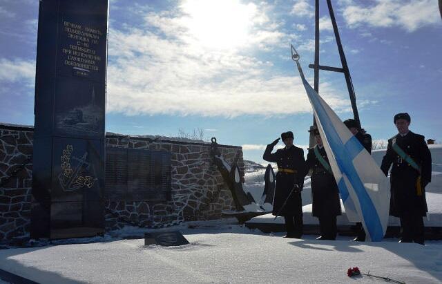 Памятник экипажу С-80