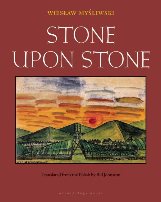 Обложка книги «Камень на камень»