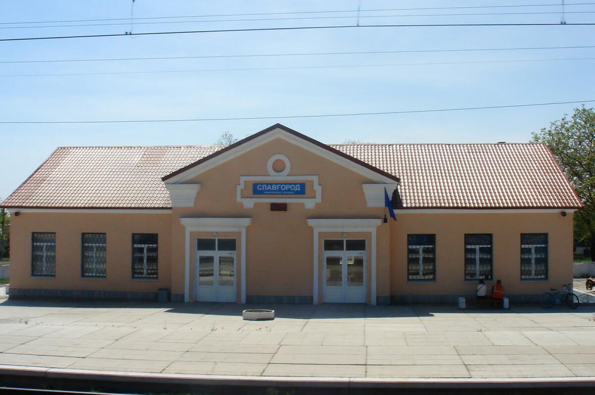 Станция Славгород в Украине.