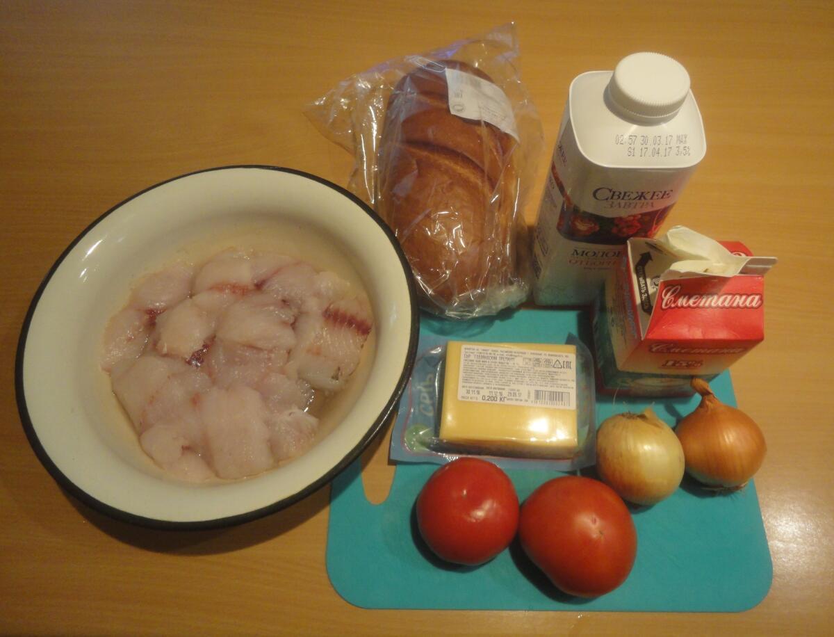 Для приготовления рыбного жульена нам понадобятся...