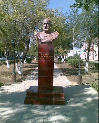 Славгород Алтайский. П. А. Столыпин является официальным основателем города