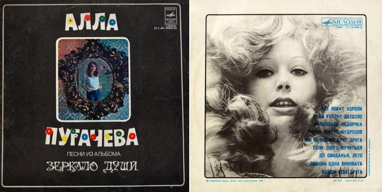 Какова история песен Аллы Пугачёвой «То ли ещё будет», «Улетай, туча» и «Всё могут короли»?