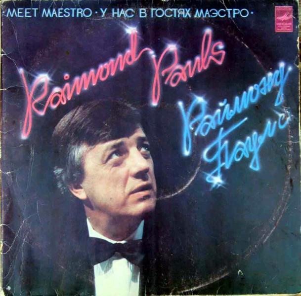 Кто такой маэстро из песни Аллы Пугачёвой?