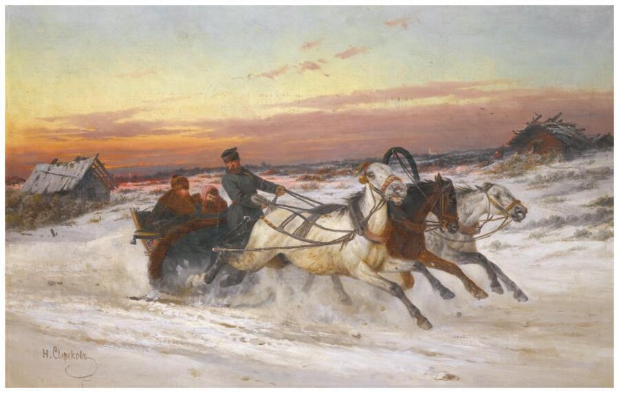 Н. Е. Сверчков, «Тройка на закате»