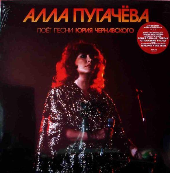 Какова история песен Аллы Пугачёвой из к-ф «Сезон чудес» и хита «Паромщик»?