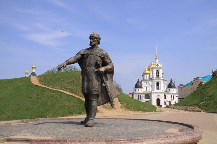 Памятник Юрию Долгорукому в Дмитрове