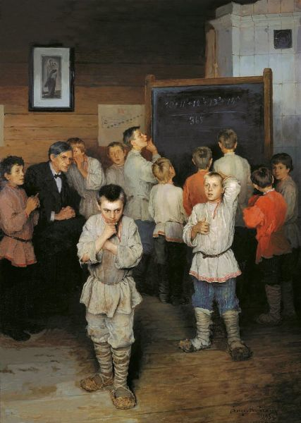 Н. П. Богданов-Бельский, «Устный счет. В народной школе С. А. Рачинского», 1895 г.