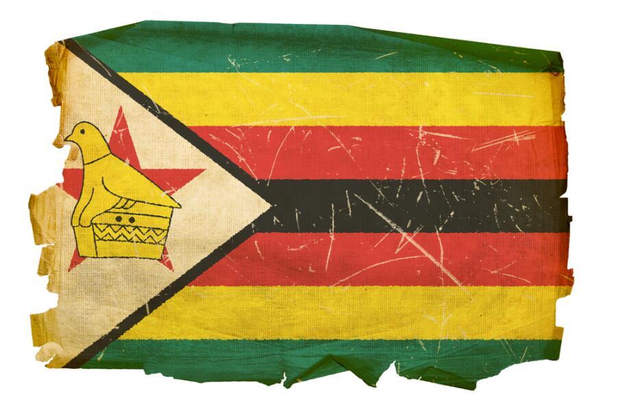 Зимбабве. Как богатейшую страну превратить в наибеднейшую? Новейшая история