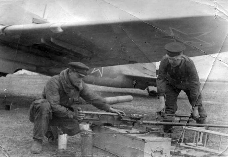 ВЯ-23 (Волков-Ярцев)— советская авиационная пушка калибра 23мм