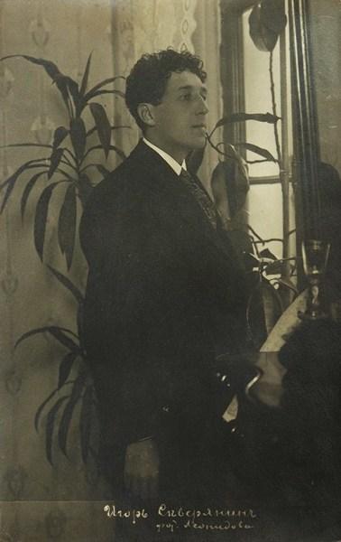 Игорь Северянин, конец 1900-х — начало 1910-х.