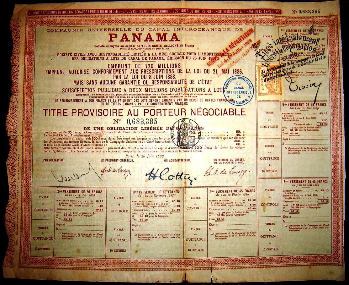 Облигация Панамской компании 1888 года
