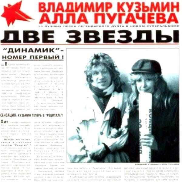 Что мы знаем о хитах Владимира Кузьмина 1987-2003 гг?