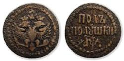 Полуполушка 1700 г.