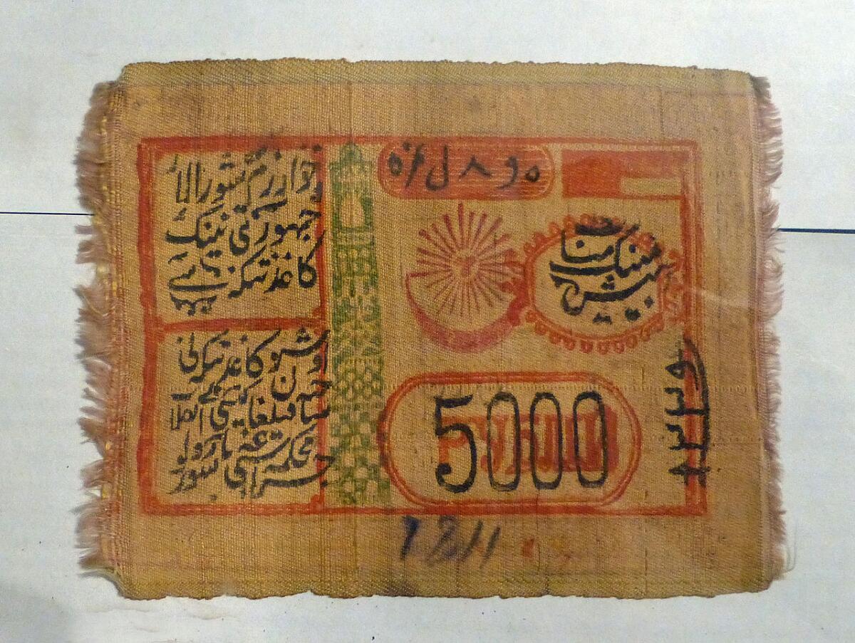 5000 рублей Хорезмской советской республики