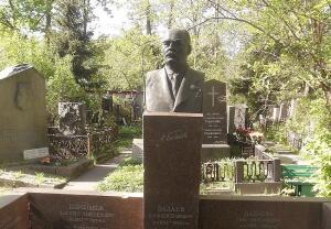 Чем знаменит Алексей Егорович Бадаев?