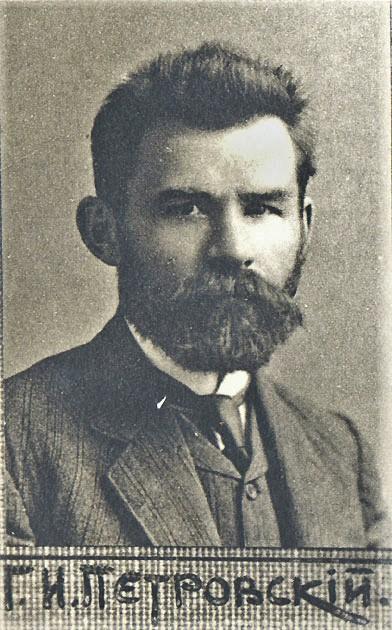 Г. И. Петровский, 1917 г.