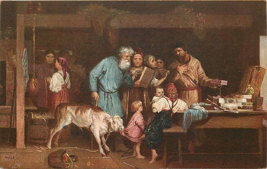 Н. А. Кошелев, «Офеня-коробейник», 1865г.