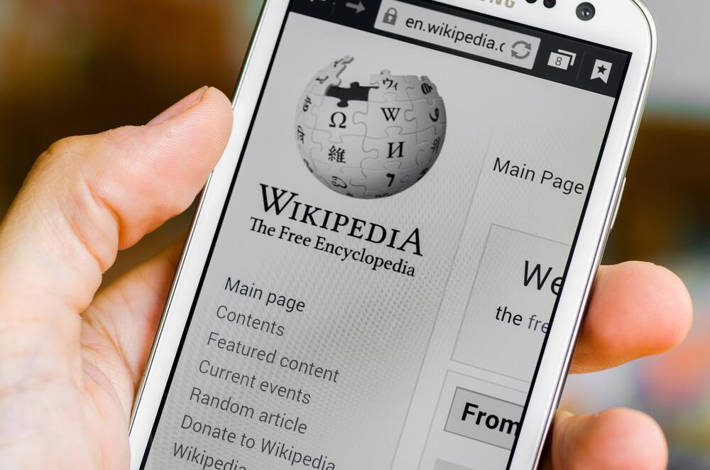 Википедия. Что в ней прекрасно, а что не очень?