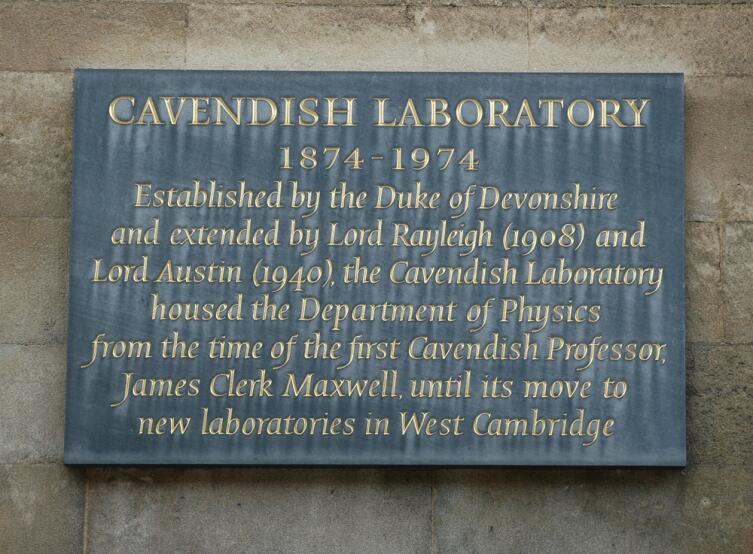 Максвелл - гений науки, не признанный обществом?