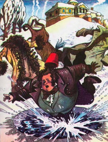 Сказка «Кожушок, Фартушок и Шинель», иллюстрация из книги «Угорські народні казки»
