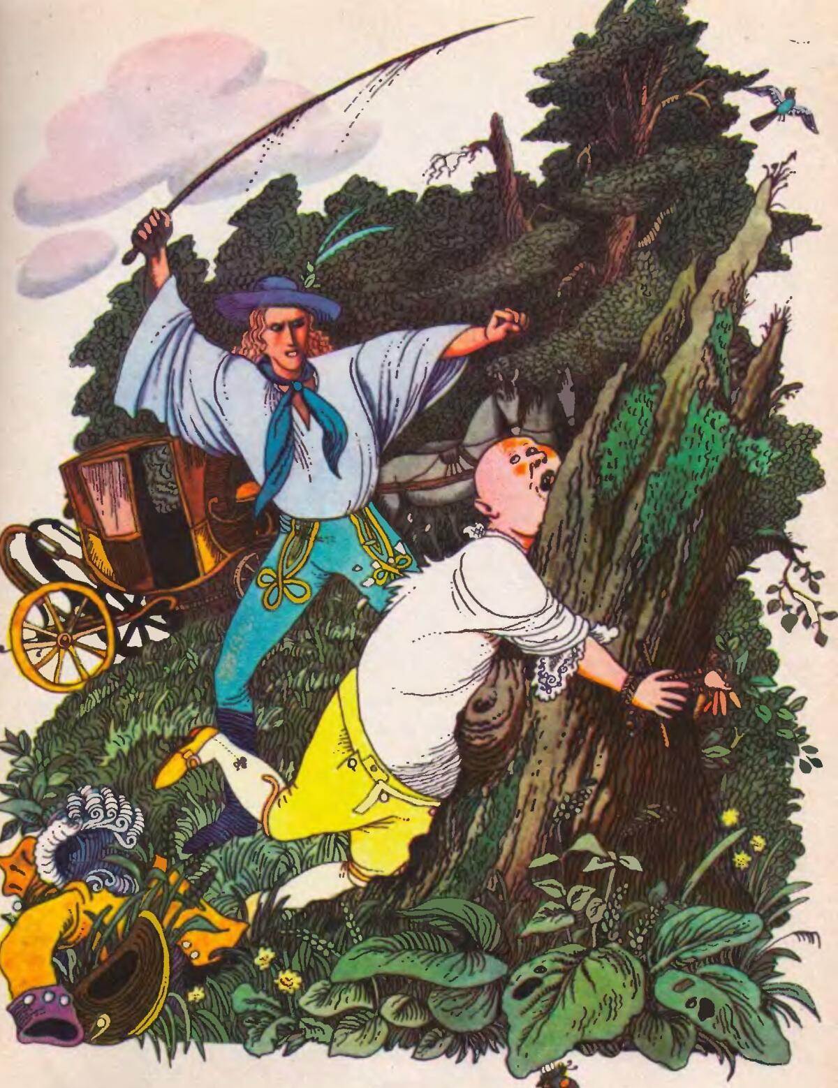 Сказка «Лудаш Мати», иллюстрация из книги «Угорські народні казки»