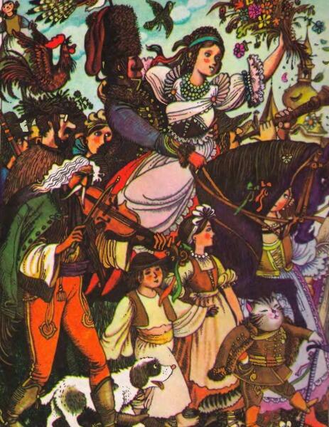 Иллюстрация из книги «Угорські народні казки»