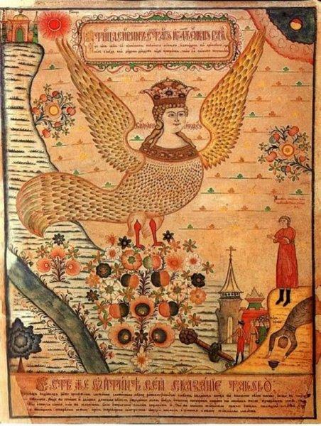 Птица Сирин, лубок XIX века