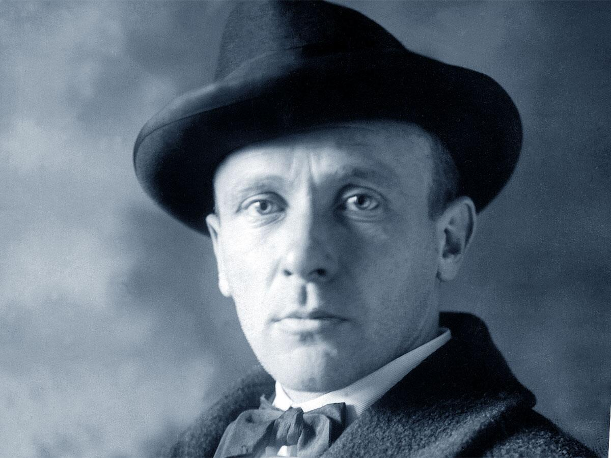 Михаил Булгаков, 1928 г.