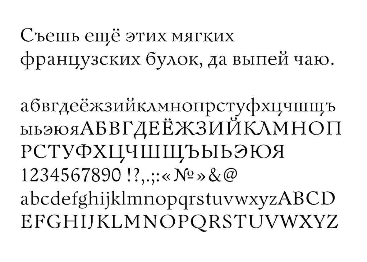 Гарнитура «Банниковская», (Bannikova)