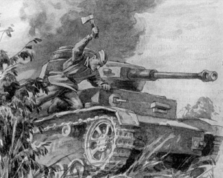 Плакат военного времени