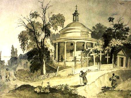 Т. Г. Шевченко, «Аскольдова могила», 1846 г.