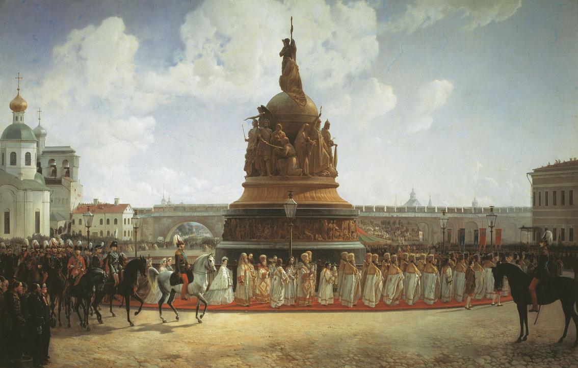 Б. П. Виллевальде, «Открытие памятника 1000-летия России в Новгороде в 1862 г.»