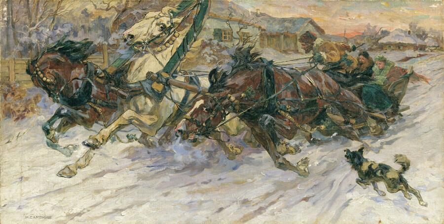 Н. С. Самокиш, «Тройка», конец XIX века