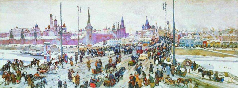 К.Ф. Юон, «Москворецкий мост»