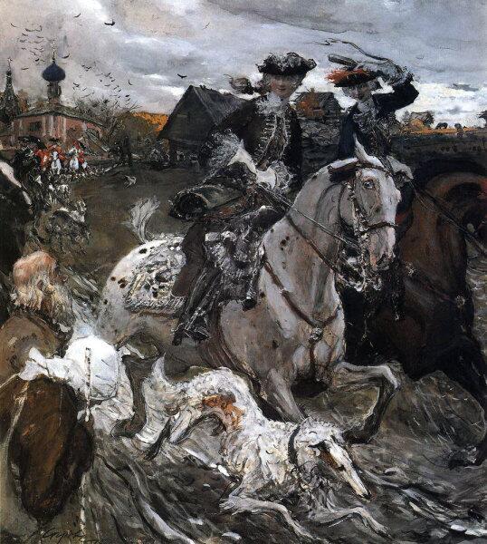 В. А. Серов, «Выезд императора Петра II и цесаревны Елизаветы Петровны на охоту», 1900 г.