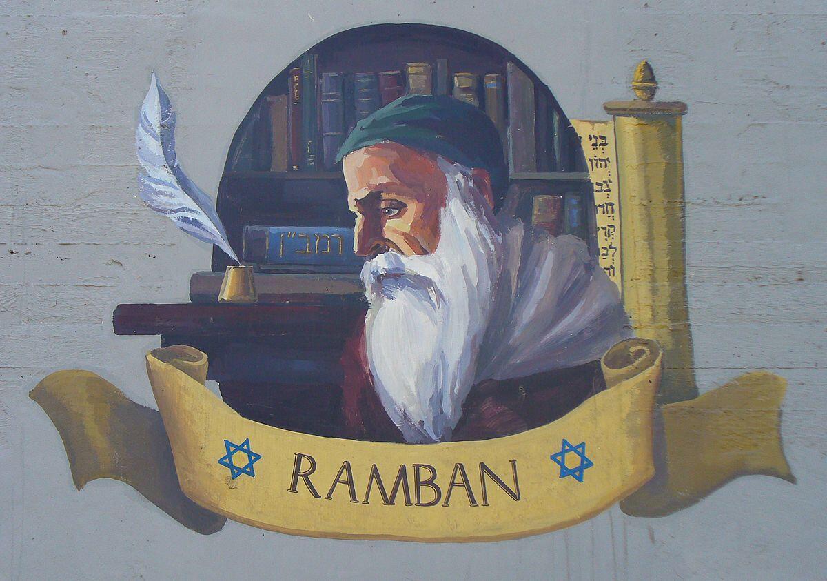 Моше Бен-Нахман