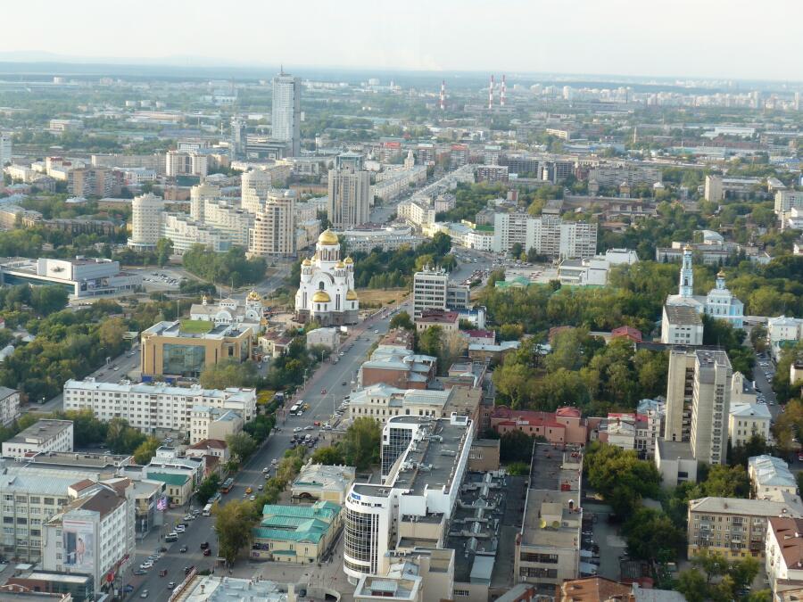 Вид на Екатеринбург с «небоскреба Высоцкого»