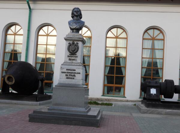 Памятник Петру I в Историческом сквере