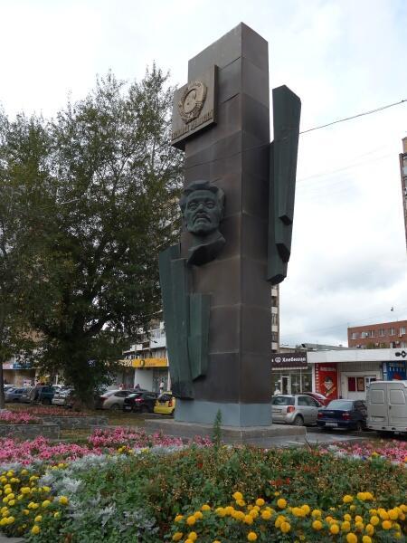 Памятник «Свердловск орденоносный»