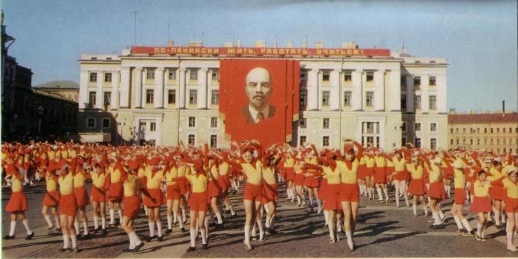 Пионерский праздник на Дворцовой площади, 1970-е годы