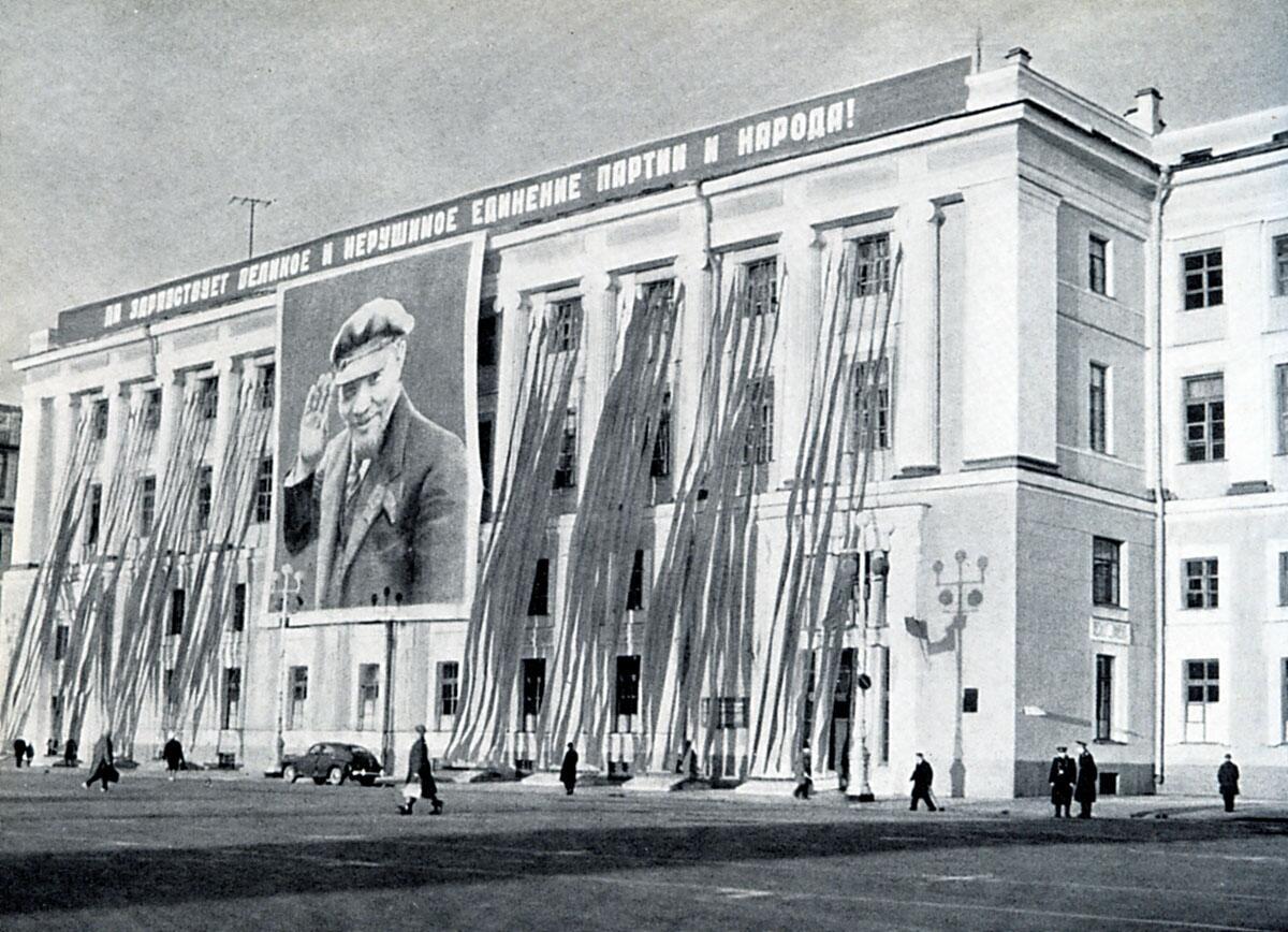 Празднование 50-летия Октября, 1967 год