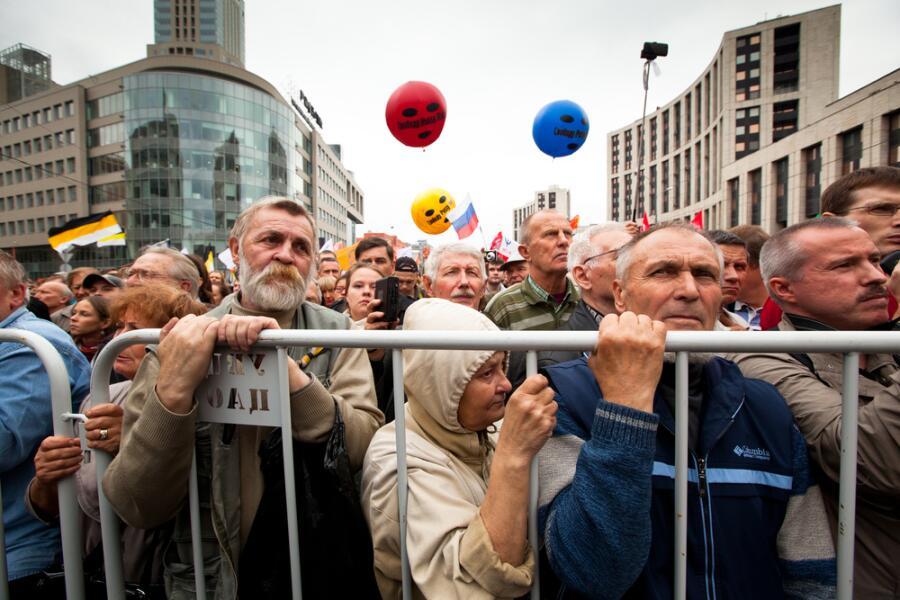 Митинг оппозиции в Москве, 15 сентября 2012 г.